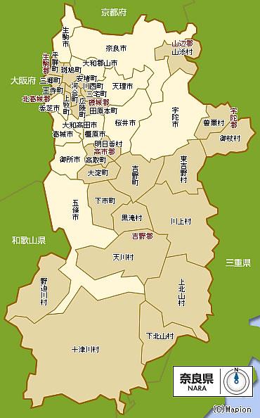 奈良県サービス対応エリア